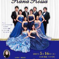 町田シティオペラ協会 Rana Rossa(ラナロッサ)  Vocal concert Vol.2   2020年5月16日(土) mcoa_RanaRossa2020-0516