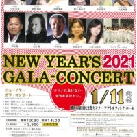 NEW YEAR'S GALA CONCERT 2021